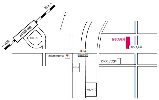 東尾道駅からの地図